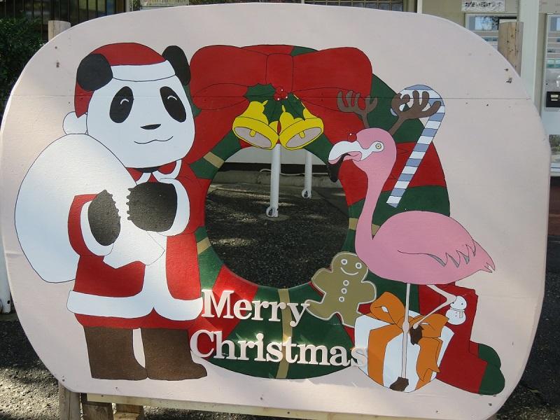 快晴の王子動物園_f0002743_1235465.jpg