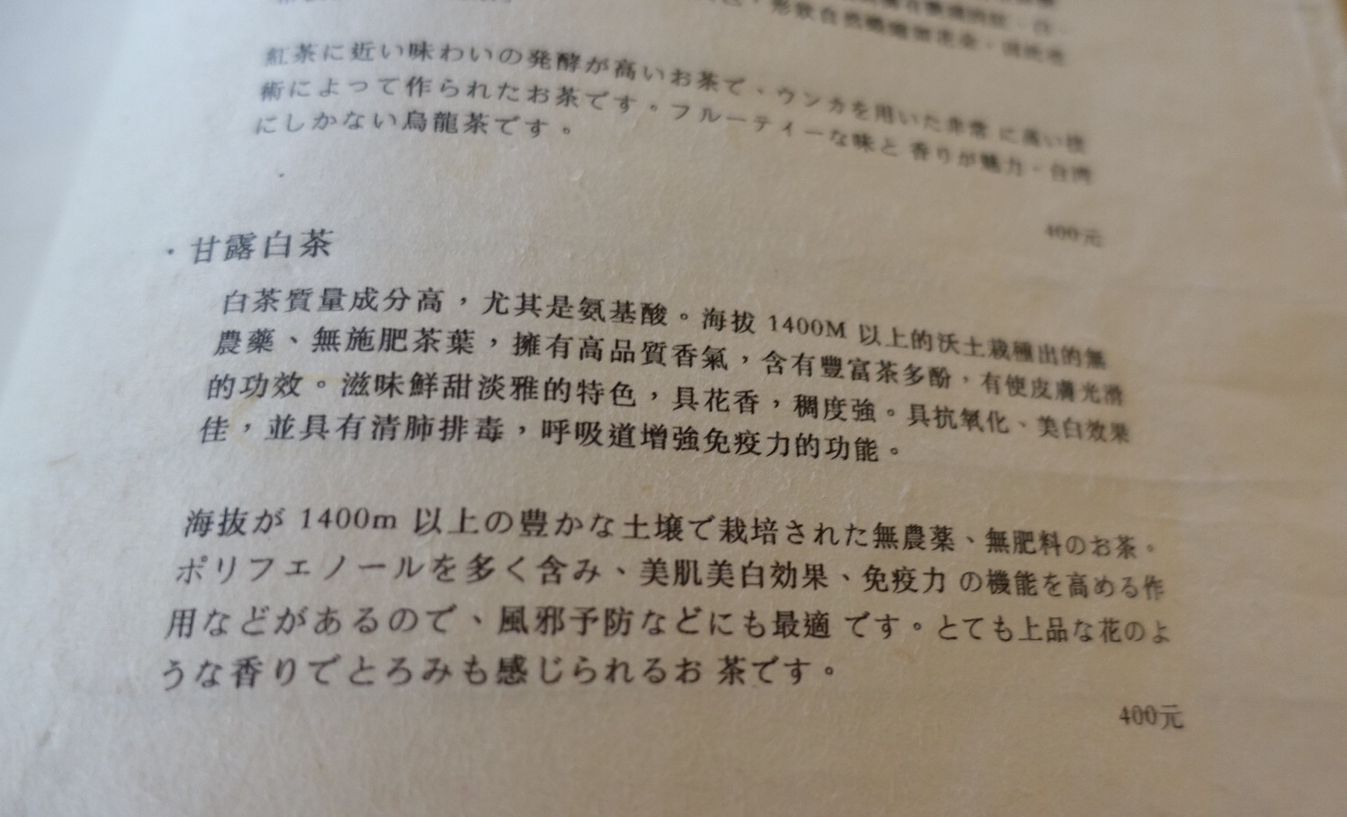 b0228252_01145500.jpeg