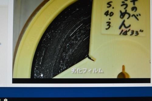 フィルムなどアナログ素材のデジタル復元_b0115553_09123674.jpg