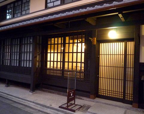 小さな小さな京都なギャラリーで。_b0107163_23195533.jpg