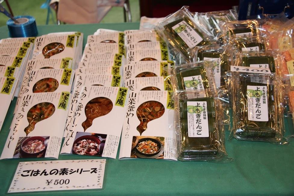 平成29年度東京牧村会_d0182179_15562252.jpg