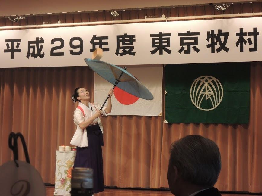平成29年度東京牧村会_d0182179_15590955.jpg