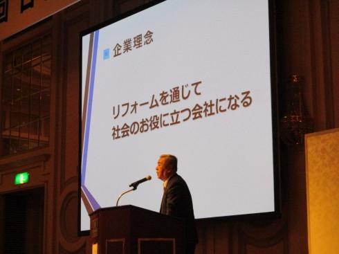 日本損害保険代理業協会 コンベンション基調講演_e0190287_15101791.jpg