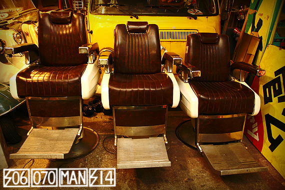 1970s Vintage TAKARA 659 電動ハイドロ床屋椅子 ミッドセンチュリー barber_e0243096_21572521.jpg