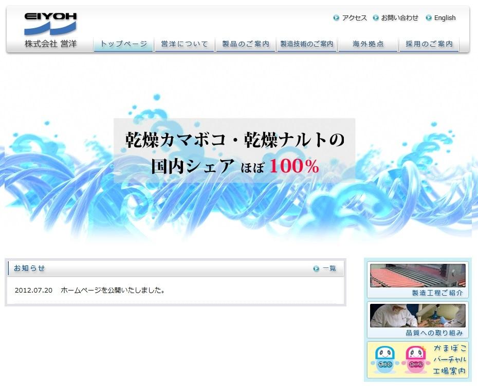 b0301101_02411510.jpg
