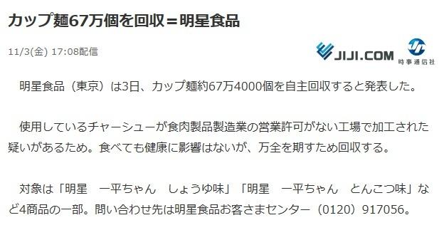 b0301101_02470980.jpg