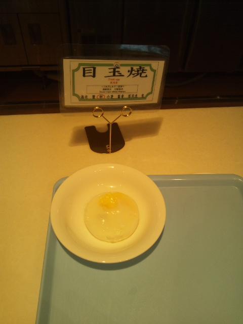 知床第一ホテル 朝食ブッフェ_f0076001_23432051.jpg