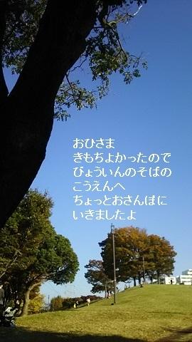 f0242002_01170883.jpg
