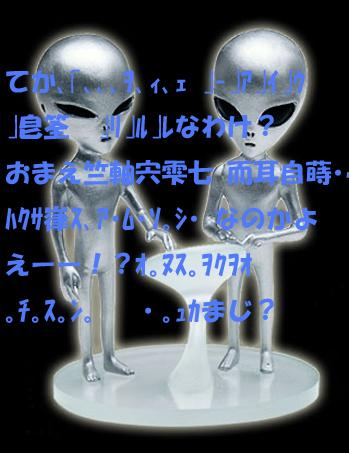 f0209603_00003574.jpg