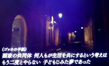 b0044404_20061246.jpg