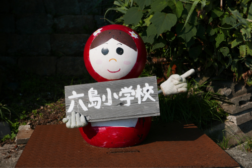 海界の村を歩く 瀬戸内海 六島(岡山県)_d0147406_14400873.jpg