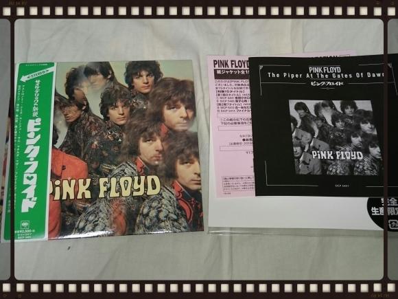 PINK FLOYD / THE PINK FLOYD サイケデリックの新鋭 紙ジャケ_b0042308_00494336.jpg