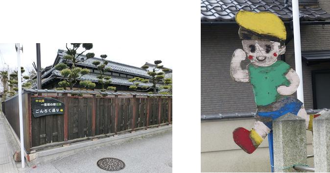 近江編(46):豊郷小学校旧校舎群(15.3) _c0051620_6153597.jpg