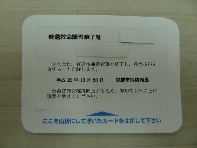 f0215432_10511572.jpg