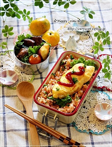 ケチャップライスにオムレツのっけて弁当と今日のわんこ♪_f0348032_17520106.jpg