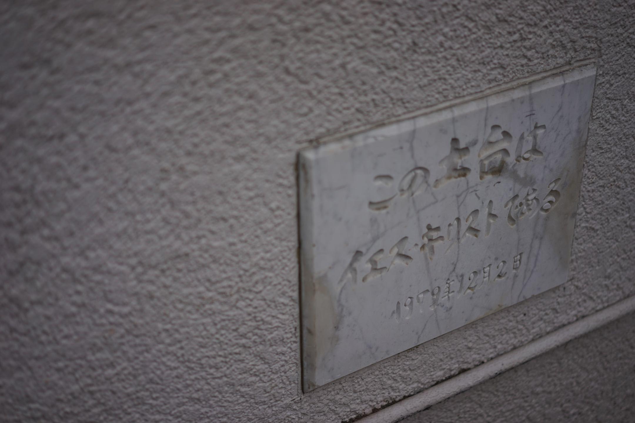 池袋駅周辺スナップ 10_b0360240_21413123.jpg