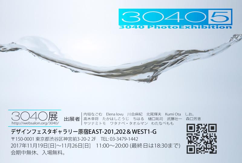d0328840_20265295.jpg