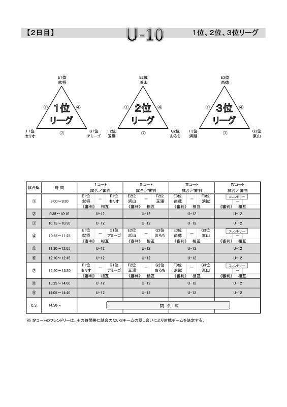 b0049160_20501247.jpg