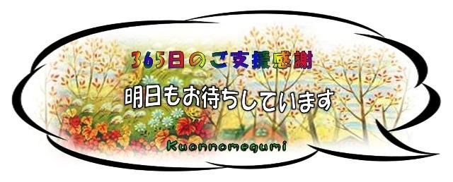 f0214467_09571531.jpg