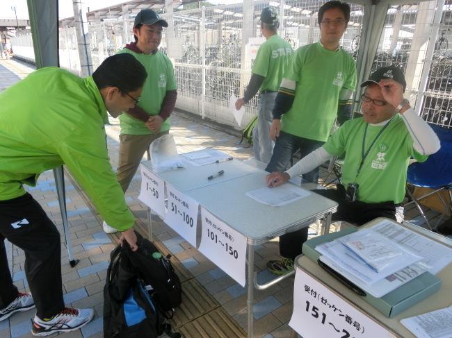第4回飯塚武雄100キロウォークの完歩報告_e0294183_20314845.jpg