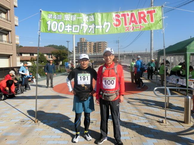 第4回飯塚武雄100キロウォークの完歩報告_e0294183_20335689.jpg