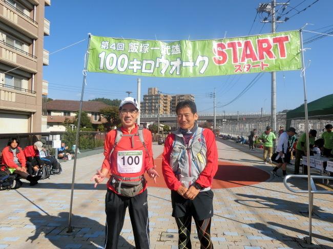 第4回飯塚武雄100キロウォークの完歩報告_e0294183_20343567.jpg