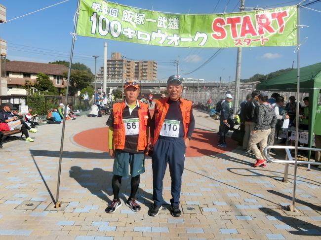 第4回飯塚武雄100キロウォークの完歩報告_e0294183_20353657.jpg