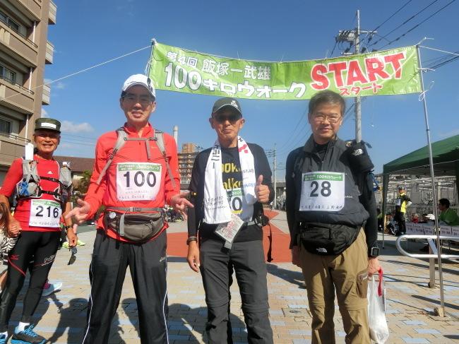 第4回飯塚武雄100キロウォークの完歩報告_e0294183_20362232.jpg
