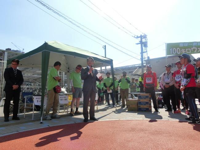 第4回飯塚武雄100キロウォークの完歩報告_e0294183_20402190.jpg