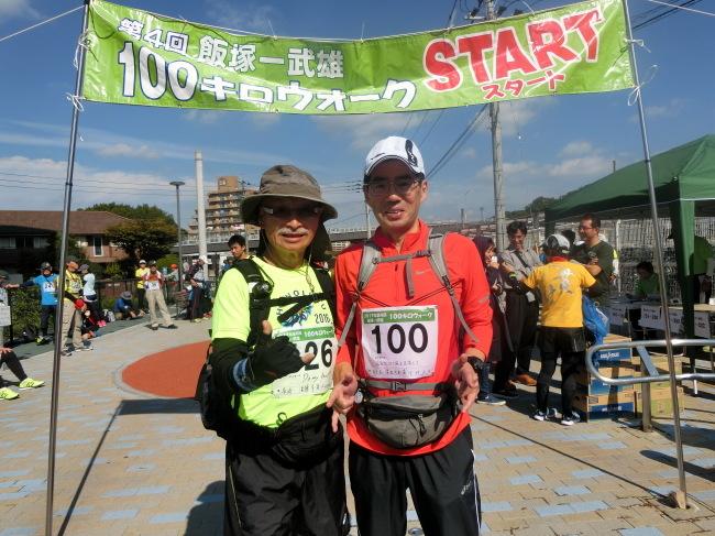 第4回飯塚武雄100キロウォークの完歩報告_e0294183_20422887.jpg