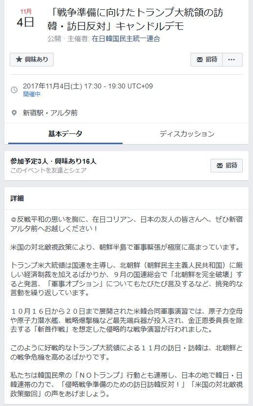c0072801_0112520.jpg