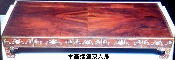 b0044404_16480270.jpg