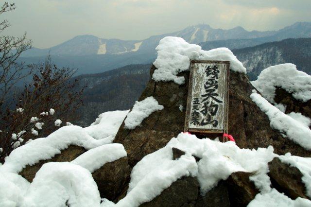 2017年11月5日(日) 銭函天狗山(標高536.7m)_a0345007_17554516.jpg