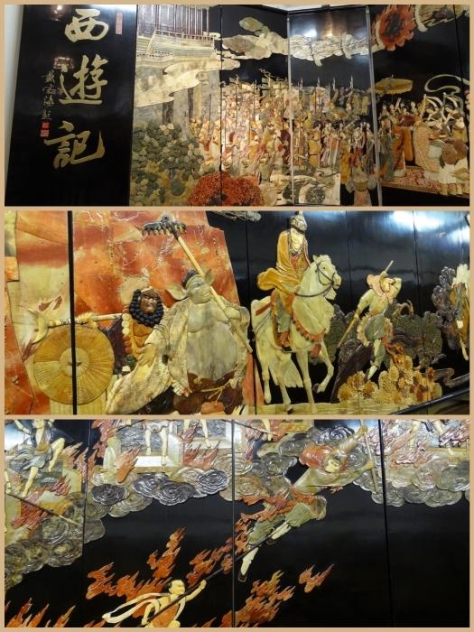 伊豆旅行④ 2017年9月1日(土)大室山・象牙と石の彫刻美術館_b0290816_11480245.jpg
