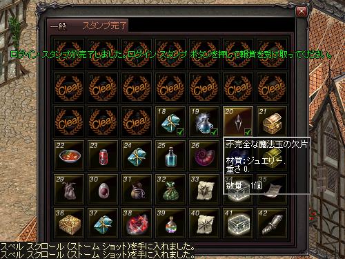 b0056117_20135790.jpg