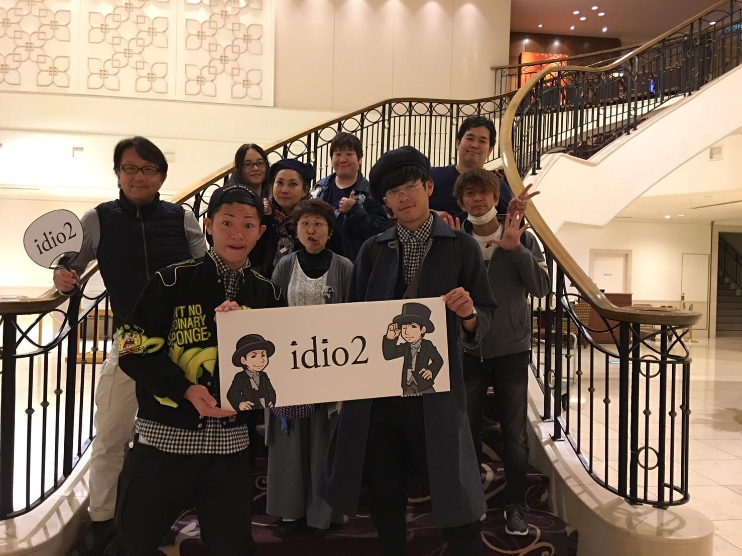 大道芸ワールドカップin静岡2017_a0163623_22454793.jpg