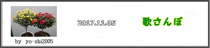 e0033229_18302677.jpg
