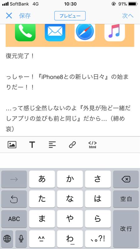 b0136045_17535340.jpg