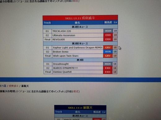 f0019846_13371867.jpg