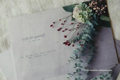 Gifts for yourself ~私への贈りもの展~_c0267856_21223984.jpg