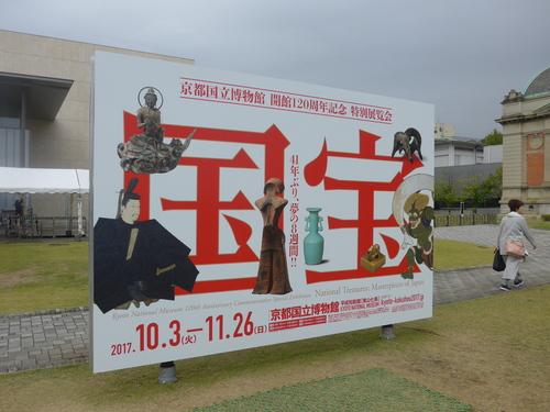 京都・清水五条「枝魯枝魯ひとしな」へ行く。_f0232060_15351374.jpg