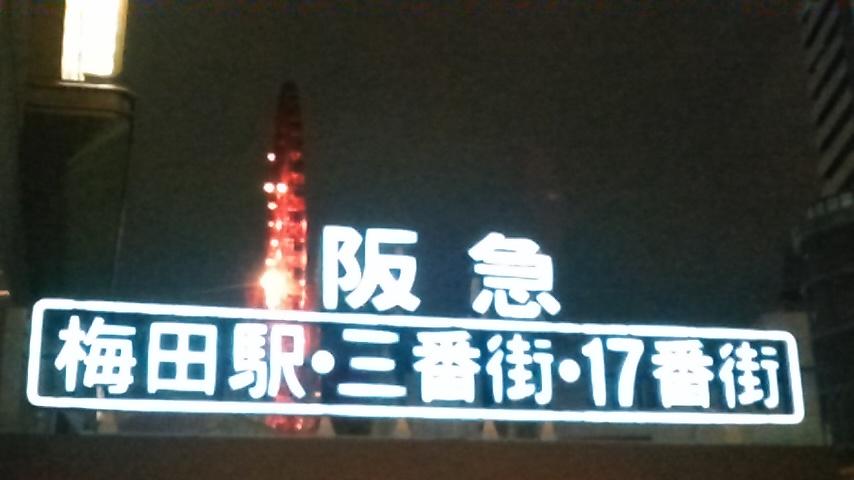 d0092566_2015620.jpg