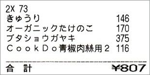 b0260581_20031937.jpg