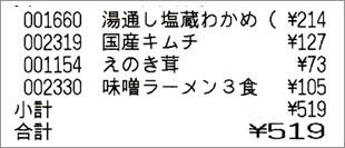 b0260581_20031992.jpg