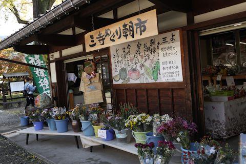 凄い料亭旅館と古川さんぽ♪_c0090198_18572439.jpg