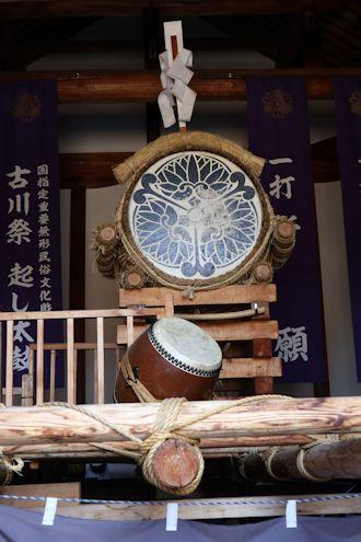 凄い料亭旅館と古川さんぽ♪_c0090198_1858498.jpg