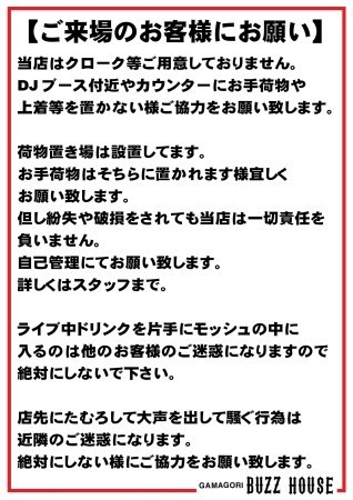 "【information】\""柳家睦とラットボーンズ・風の音楽団 蒲郡公演の注意事項\""_b0123708_15561653.jpeg"