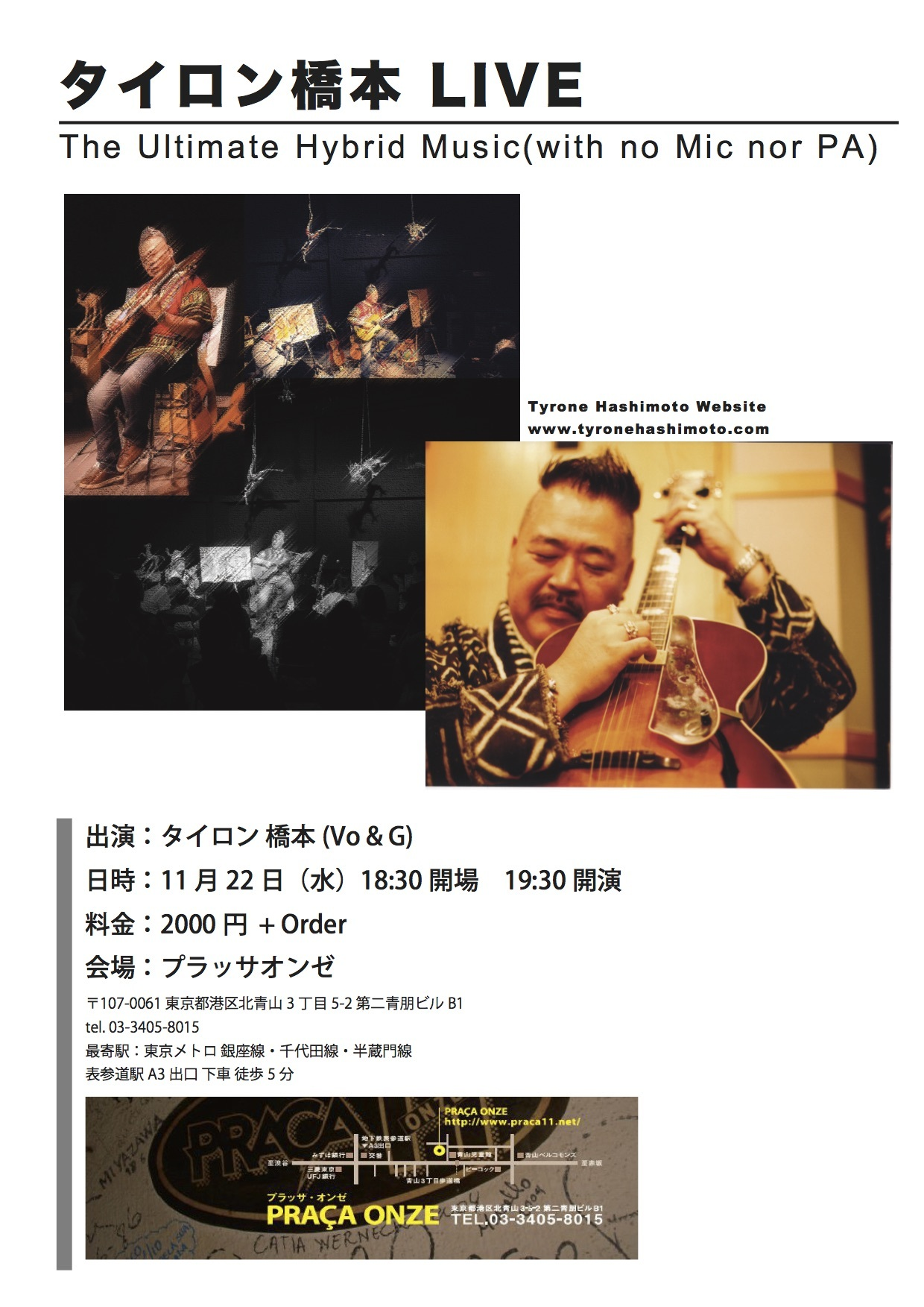 Tyrone Hashimoto 11月 ライブ情報_c0368808_13405631.jpeg