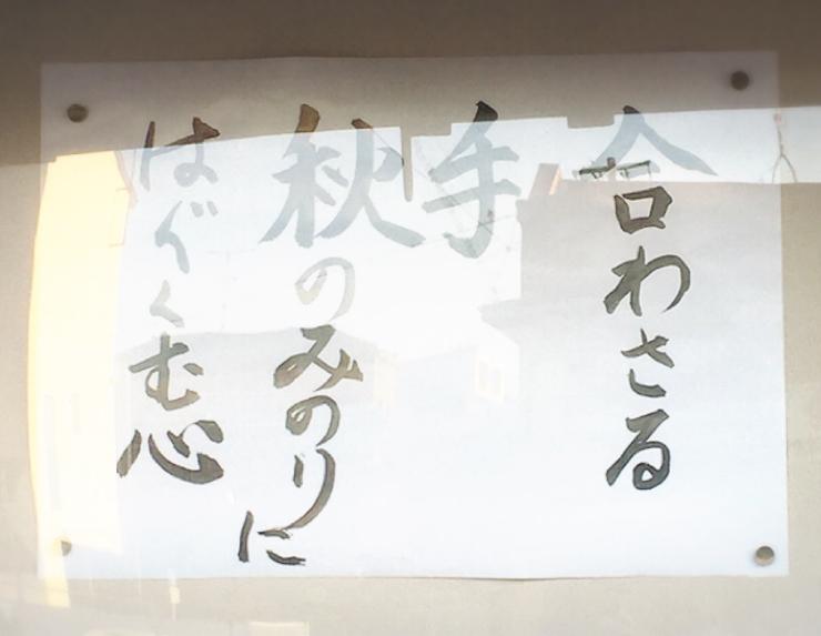 通勤途中にパシャり_c0170233_07404316.jpg