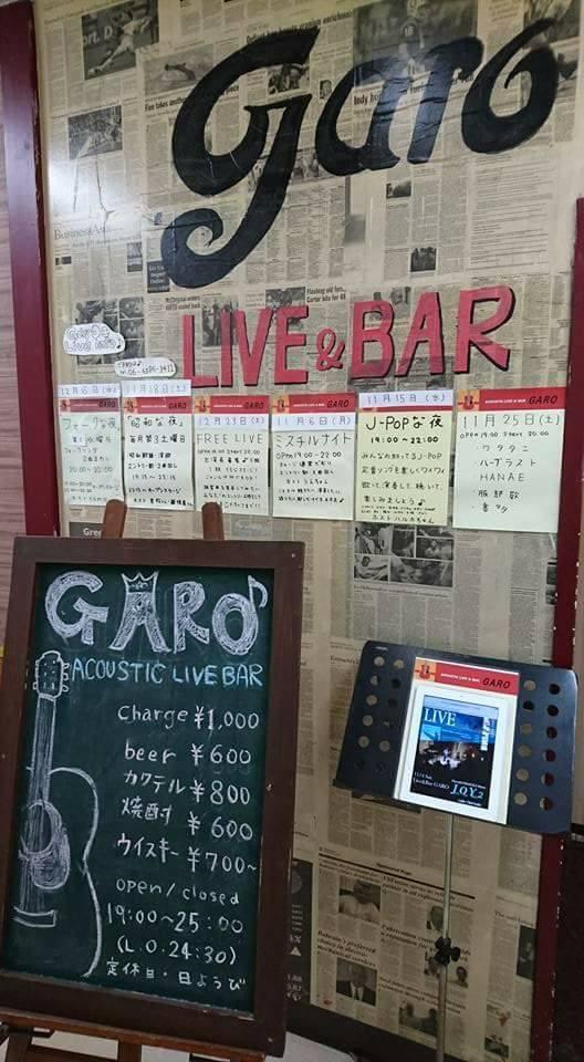 大阪GAROライブありがとうございました!_f0373339_10373575.jpg